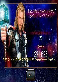 BONUS-$21025win.jpg